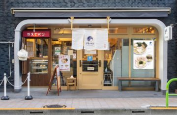SORANOIRO 本店の画像