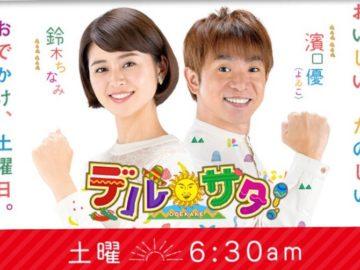 【TV取材】名古屋テレビ『デルサタ』で名古屋店が取材されました!の画像