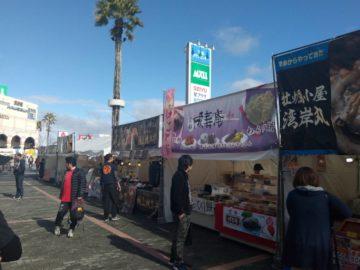 【現地レポ】山口県のラーメンイベントにきてます!②(東京駅:辻)の画像
