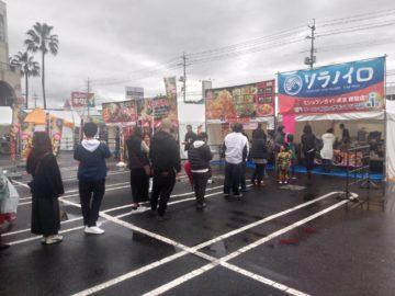 【現地レポ】山口県のラーメンイベントにきてます!①(東京駅:辻)の画像
