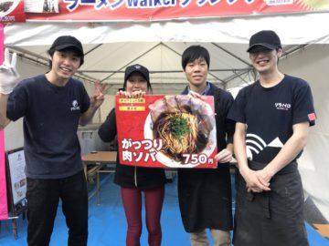 【現地レポ】山口県のラーメンイベントにきてます!最終回(東京駅:辻)の画像