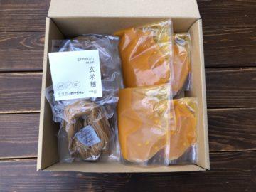おみやげ玄米麺ベジソバの画像