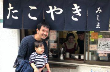 東京ラーメンショーに出ます!の画像
