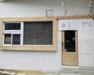 「真打田仲そば」沖縄で新しい沖縄そば屋をプロデュースの画像