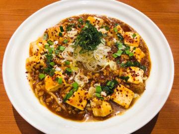 冷やし麻婆麺with背脂