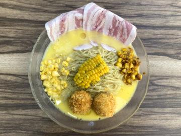 青森県 嶽きみの限定麺
