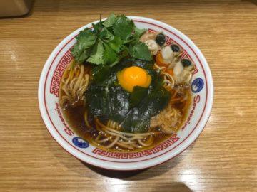 三陸ワカメとベビーホタテの 酸っぱ辛い麺@本店